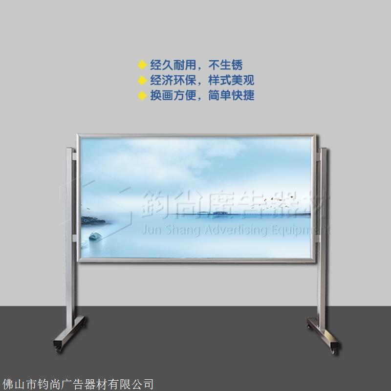 重庆都市带雨棚宣传栏/阅报栏哪里买