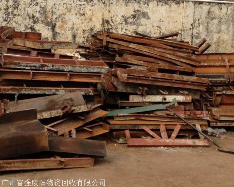 广州市越秀区废铁回收公司
