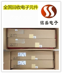 凤岗IC回收 回收电子元器件