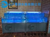 岳陽海鮮池廠家定制/超市高端精致海鮮池設計制作/認準長沙景玥