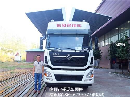 襄阳翼展车改装厂,东风天龙9.6米飞翼车,湖北虹昌达专业专注19年