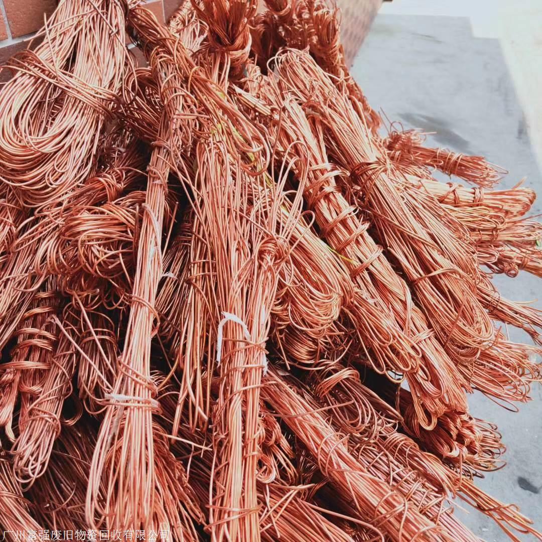 广州花都区废品回收公司,收购废铜是多少钱