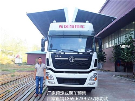 襄陽翼展車改裝廠,東風天龍9.6米飛翼車,湖北虹昌達專業專注19年