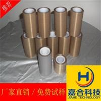 南京市鐵氟龍布膠帶特氟龍膜膠帶0.15mm