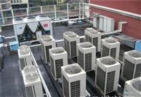 深圳大冲餐厅中央空调回收高价回收
