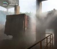 降尘喷雾装置