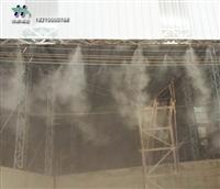 降尘喷雾喷嘴配件