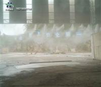 喷淋喷雾降尘机