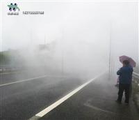 西藏喷雾消毒除臭设备厂家