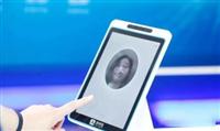 连云港刷脸支付的服务商 有哪几家公司 刷脸支付代理