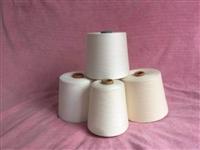 江蘇50支絲光棉紗線生產廠家