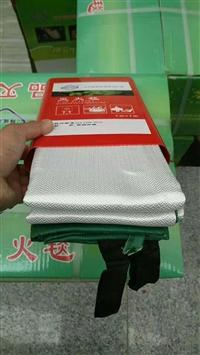 塘沽区直销防火毯消防毯耐高温阻燃毯尺寸可以加工定制厂家
