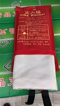 汉沽区直销防火毯消防毯耐高温阻燃毯尺寸可以加工定制厂家