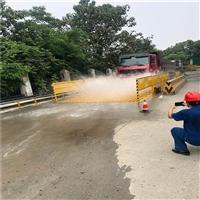 九江矿山车辆洗车装置参数
