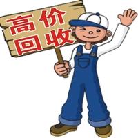東莞石礙中央空調回收實力雄厚