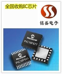 坑梓IC回收 回收电子元器件
