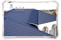锦州彩石金属瓦屋面瓦厂家出售 买好瓦就选圣戈邦