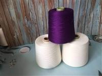 浙江32支絲光棉紗線生產廠家