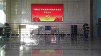 北京合影架,合影架子出租,合影站架北京大合影照片拍