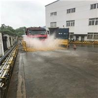 景德镇矿山车辆洗车装置价格