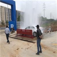 重庆矿山用洗车平台型号