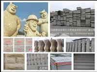白麻纯天然花岗石材大量出售