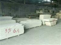 异型白麻黄金麻石材出售