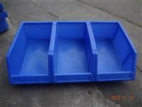 四川成都塑料零件盒 价格 批发组立式塑料物料盒