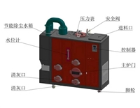 生物鍋爐云南燃油燃氣蒸發器公司
