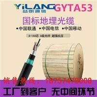 ���ゅ���瑁���缂�GYTA53-8B1.3�村������缂�