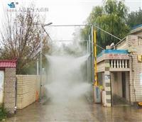 德宏喷雾工程案例雾森造雾机环保工程