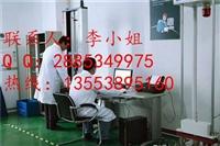 惠州 惠阳龙门 自动化成套仪器标定中心 有资质的第三方