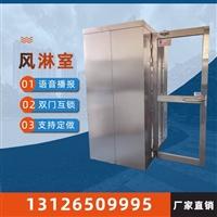 北京单人风淋室厂家 食品厂风淋室供应商