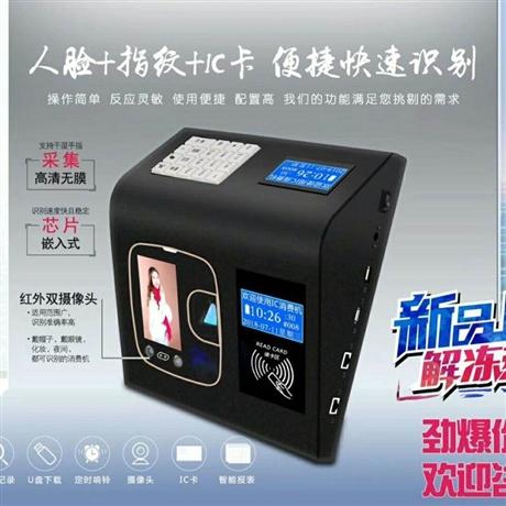 人脸识别消费机-食堂智能消费机-社区食堂刷卡消费系统-仁卡科技