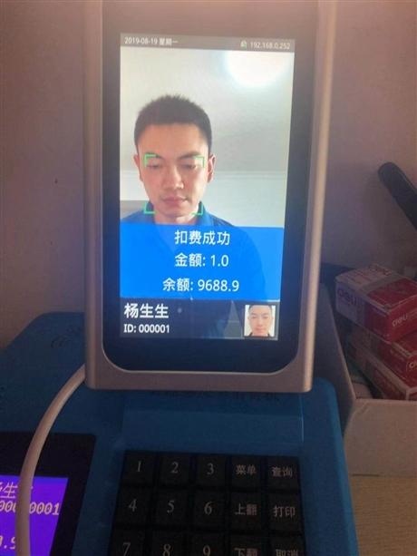 成都人脸识别消费机-食堂智能消费机-食堂刷卡消费系统-仁卡科技