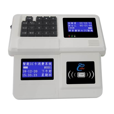 重庆仁卡食堂消费机,食堂打卡机厂家,食堂刷卡机安装