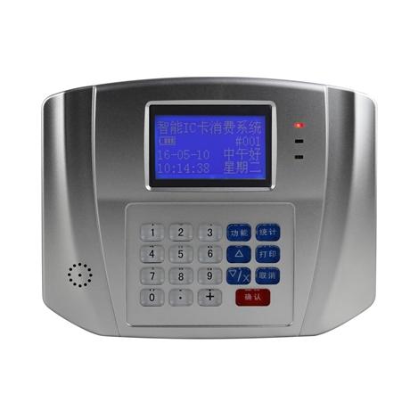 成都食堂消费机,智能食堂打卡机,食堂刷卡机仁卡科技上门安装