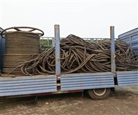 六安回收废旧电缆 专业回收电缆铜 厂家咨询