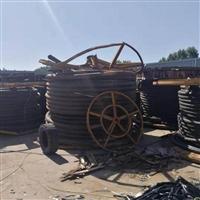 鳳臺回收電線電纜 專業回收熊貓電纜線 廠家收購