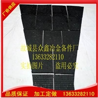 廠價供應橡膠陶瓷復合板 陶瓷橡膠襯板 三合一陶瓷襯板