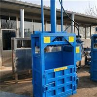 捆的緊油漆桶液壓打包機 減容增重皮革液壓打包機