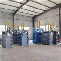 常德100吨废纸箱打包机 立式易拉罐压块机 供给商