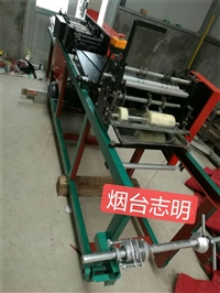 煙臺志明牌GDJ-ZM-19多功能機械手桃子蘋果紙袋機