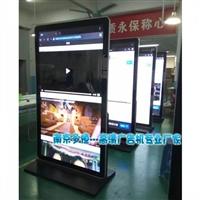 南京多恒86寸酒店網絡液晶廣告機