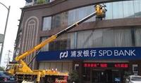 重慶武隆出租剪刀車,剪刀車租賃,升降機出租公司,價格便宜