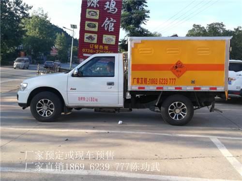 湖北武漢炸藥運輸車配送廠家