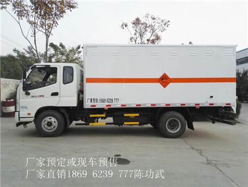 陕西榆林爆炸物品运输专用车哪个厂家好