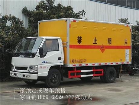 湖北襄樊民爆火工品炸药配送车厂家