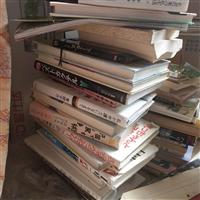 杭州旧书回收搬家旧书处理回收