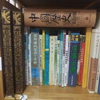 杭州旧书回收 旧书回收网